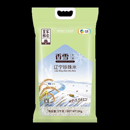 中粮皇家粮仓香雪辽宁珍珠米5kg