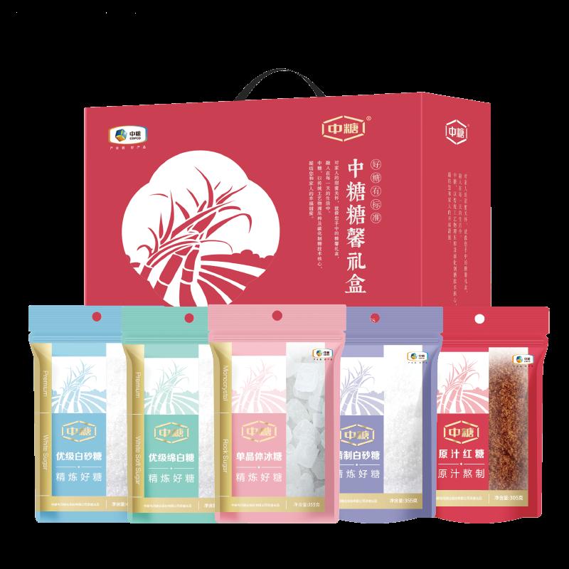 中粮中糖糖馨礼盒1831g