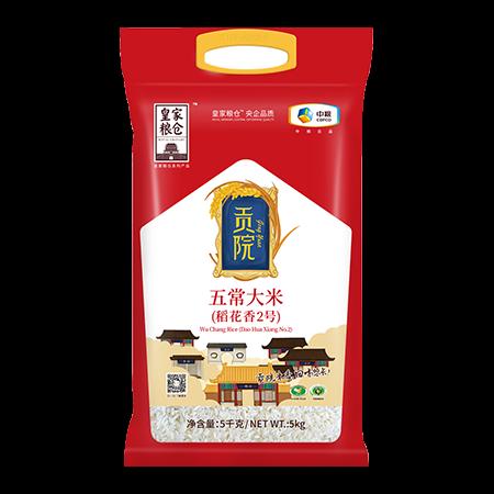 中粮皇家粮仓五常稻花香2号5kg