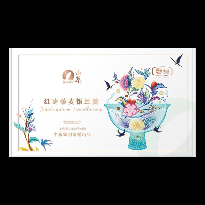 中粮山萃每日藜麦银耳羹礼盒828g