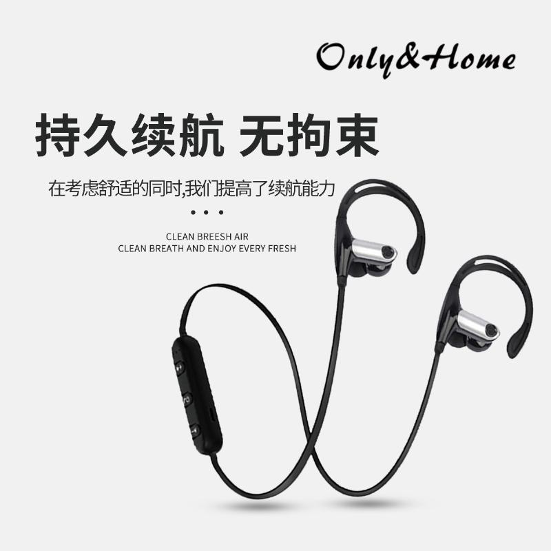 至尤伽Only&Home运动蓝牙耳机KL-960BT