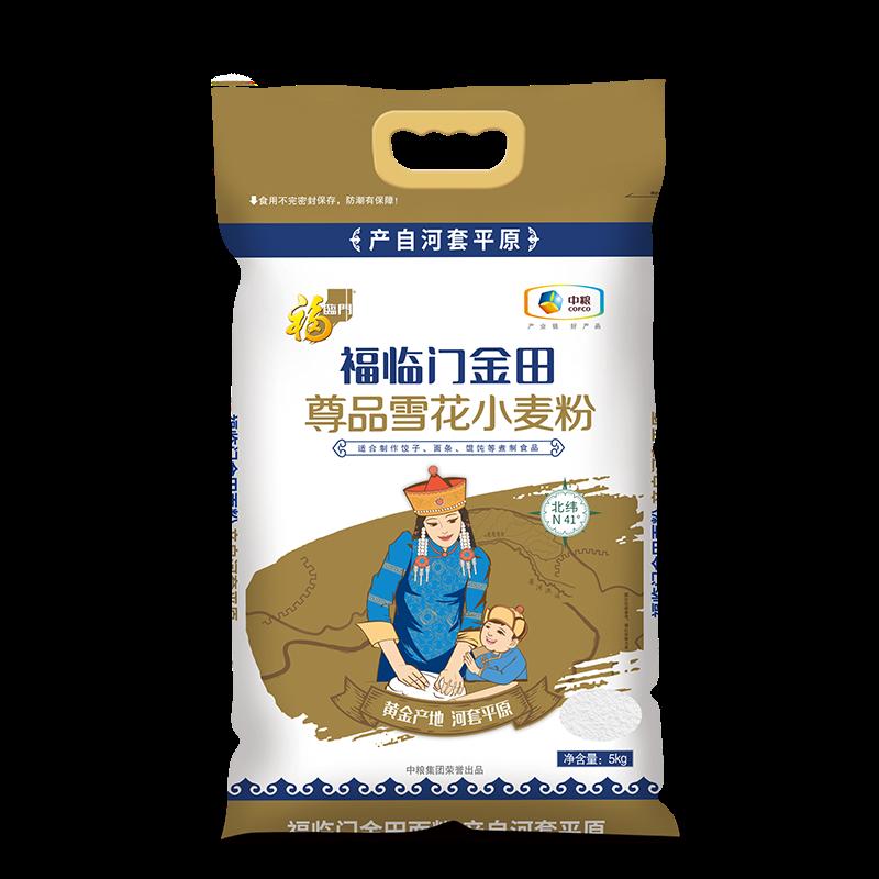 中粮福临门河套平原雪花小麦粉5kg