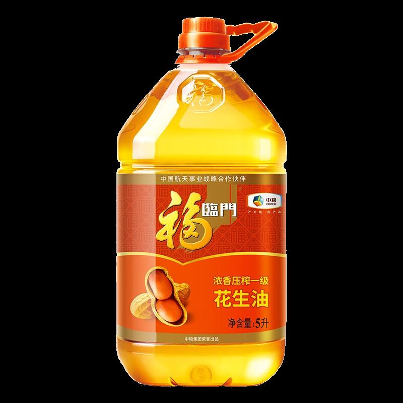 中粮福临门浓香压榨一级花生油5L